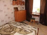 Сдается посуточно 2-комнатная квартира в Севастополе. 38 м кв. ул Кирова 16