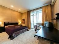 Сдается посуточно 3-комнатная квартира в Москве. 80 м кв. улица Строителей, 3