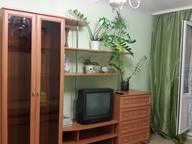 Сдается посуточно 1-комнатная квартира в Москве. 0 м кв. Новокосинская 47