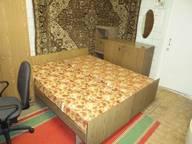 Сдается посуточно 1-комнатная квартира в Апатитах. 20 м кв. улица Кирова 7