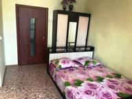Сдается посуточно 1-комнатная квартира в Челябинске. 30 м кв. улица Агалакова 66