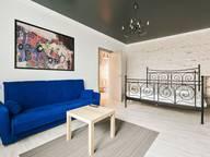 Сдается посуточно 1-комнатная квартира в Красногорске. 40 м кв. Путилково 24