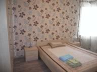 Сдается посуточно 3-комнатная квартира в Макеевке. 0 м кв. проспект Ленина 125