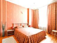 Сдается посуточно 2-комнатная квартира в Макеевке. 0 м кв. ул.Бестужева 7