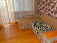 Сдается посуточно 1-комнатная квартира в Белгороде. 0 м кв. ул. Губкина, 21