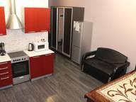 Сдается посуточно 1-комнатная квартира в Одинцове. 39 м кв. ул.Северная, д.5 корп.4