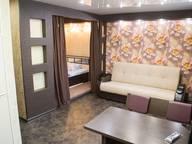 Сдается посуточно 1-комнатная квартира в Комсомольске-на-Амуре. 0 м кв. улица Васянина, 5
