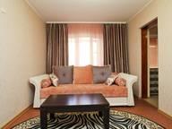 Сдается посуточно 3-комнатная квартира в Сургуте. 0 м кв. проспект Набережный д. 74