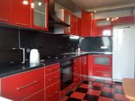 Сдается посуточно 1-комнатная квартира в Нижнем Новгороде. 0 м кв. улица Родионова дом 193к3