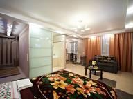 Сдается посуточно 1-комнатная квартира в Минске. 0 м кв. улица Калинина 26