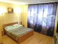Сдается посуточно 1-комнатная квартира в Москве. 46 м кв. улица Гурьянова дом 2 к 1.