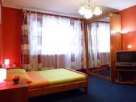 Сдается посуточно 1-комнатная квартира в Москве. 34 м кв. улица Расковой дом 26/29.