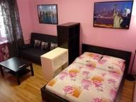 Сдается посуточно 2-комнатная квартира в Москве. 44 м кв. улица Судостроительная дом 1