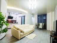 Сдается посуточно 2-комнатная квартира в Саратове. 55 м кв. Мичурина 55/61