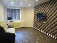 Сдается посуточно 1-комнатная квартира в Сургуте. 45 м кв. Университетская 29