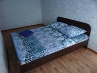 Сдается посуточно 2-комнатная квартира в Красноярске. 46 м кв. проспект Мира, 105