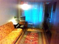 Сдается посуточно 1-комнатная квартира в Москве. 35 м кв. б черкизовская 6