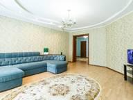 Сдается посуточно 3-комнатная квартира в Казани. 154 м кв. улица Япеева, 19