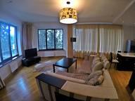 Сдается посуточно 3-комнатная квартира в Ялте. 0 м кв. Парковый проезд