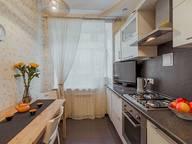 Сдается посуточно 1-комнатная квартира в Санкт-Петербурге. 0 м кв. набережная канала Грибоедова, 22
