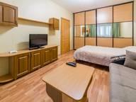 Сдается посуточно 1-комнатная квартира в Ярославле. 42 м кв. Яковлевская улица, 2