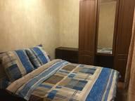 Сдается посуточно 2-комнатная квартира в Москве. 45 м кв. Сиреневый бульвар, 57