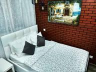 Сдается посуточно 1-комнатная квартира в Ханты-Мансийске. 35 м кв. Строителей, 117