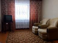 Сдается посуточно 1-комнатная квартира в Магадане. 0 м кв. проезд Вострецова 3