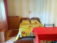 Сдается посуточно комната в Судаке. 0 м кв. Крым,д 6 улица Маршала Бирюзова