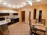 Сдается посуточно 4-комнатная квартира в Оренбурге. 0 м кв. ул. Аксакова, 20б
