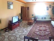 Сдается посуточно 1-комнатная квартира в Москве. 33 м кв. Дмитровское шоссе, 17