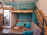 Сдается посуточно 2-комнатная квартира в Тбилиси. 40 м кв. Давид Агмашенебели 114