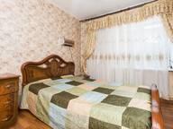 Сдается посуточно 3-комнатная квартира в Комсомольске-на-Амуре. 0 м кв. проспект Ленина 43/2