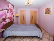 Сдается посуточно 2-комнатная квартира в Комсомольске-на-Амуре. 0 м кв. бульвар Юности 8/2