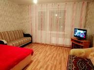 Сдается посуточно 1-комнатная квартира в Красноярске. 0 м кв. улица Серова 8