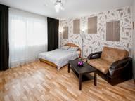 Сдается посуточно 1-комнатная квартира в Челябинске. 41 м кв. улица Академика Макеева, 15