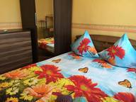 Сдается посуточно 3-комнатная квартира в Астрахани. 78 м кв. улица Савушкина дом 23