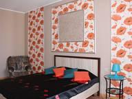 Сдается посуточно 1-комнатная квартира в Екатеринбурге. 40 м кв. улица 8 Марта, 190
