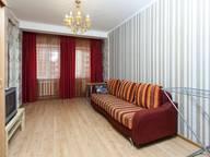 Сдается посуточно 2-комнатная квартира в Новосибирске. 0 м кв. улица Адриена Лежена, 17