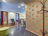 Сдается посуточно 3-комнатная квартира в Санкт-Петербурге. 70 м кв. Басков переулок, 12