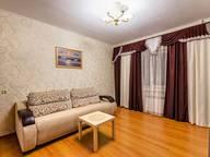 Сдается посуточно 2-комнатная квартира в Воронеже. 70 м кв. Никитинская улица, 49А