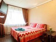 Сдается посуточно 1-комнатная квартира в Туле. 0 м кв. Красноармейский проспект, 50