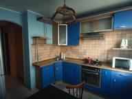 Сдается посуточно 2-комнатная квартира в Тюмени. 0 м кв. улица Профсоюзная, 70
