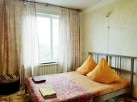 Сдается посуточно 2-комнатная квартира в Москве. 45 м кв. Стремянный переулок, 9