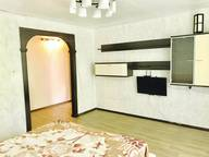 Сдается посуточно 1-комнатная квартира в Красноярске. 37 м кв. улица Малиновского, 20Г/2