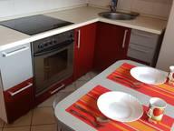 Сдается посуточно 1-комнатная квартира в Иркутске. 40 м кв. улица Пискунова, 46