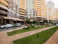 Сдается посуточно 1-комнатная квартира в Краснодаре. 54 м кв. Кожевенная 24