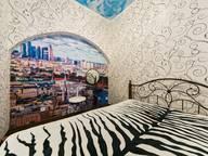 Сдается посуточно 3-комнатная квартира в Москве. 55 м кв. Лесная 63/43 стр 2