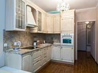 Сдается посуточно 2-комнатная квартира в Москве. 50 м кв. Проспект Вернадского 61
