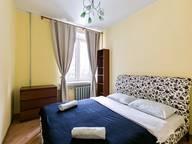 Сдается посуточно 3-комнатная квартира в Москве. 60 м кв. Ленинградский Проспект 77к1
